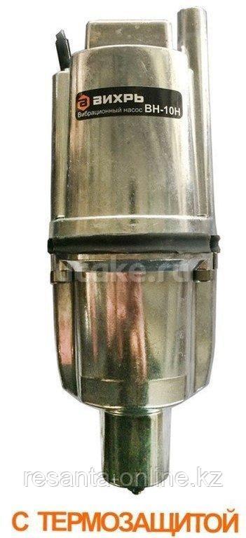 Вибрационный насос ВН-10Н