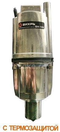 Вибрационный насос ВН-10Н, фото 2