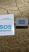Акустический детектор экстренных служб(SOS DETECTOR) СГУ СИСТЕМА