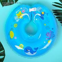 Круг детский на шею, для купания, «Морские животные» с погремушками, от 1 мес.