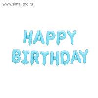 """Шар фольгированный 16"""" """"С днём рождения"""", заглавные буквы, цвет голубой"""