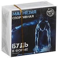 Спортивная магнезия в брикете «Будь в форме»