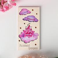 """Конверт деревянный резной """"Маленькой принцессе!"""" замок"""