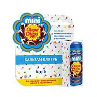 Бальзам для губ Chupa Chups mini, кола, 3,8 г