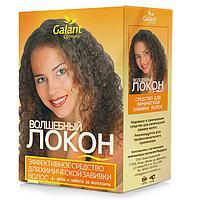 Средство для химической завивки волос «Волшебный локон» с кератином и био компонентами
