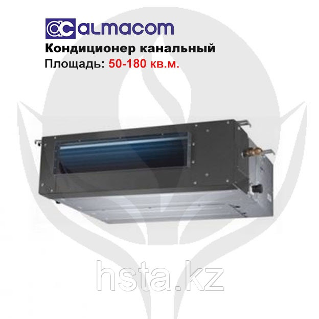 Канальный кондиционер Almacom AМD-36HА
