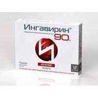 Ингавирин 90 мг №7 капс.
