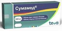 Сумамед 500 мг №3