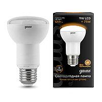 Лампа GAUSS R63 E27 9W 2700K