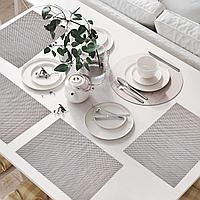 Салфетки сервировочные под тарелки набор 4 в 1 плетеные серая