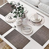 Салфетки сервировочные под тарелки набор 4 в 1 плетеные коричневые