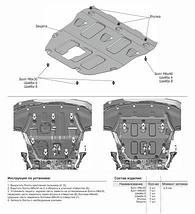 Защита картера + КПП + комплект крепежа, Сталь, Hyundai Sonata (DN8) 2019-, V - 2.0; 2.5, фото 3