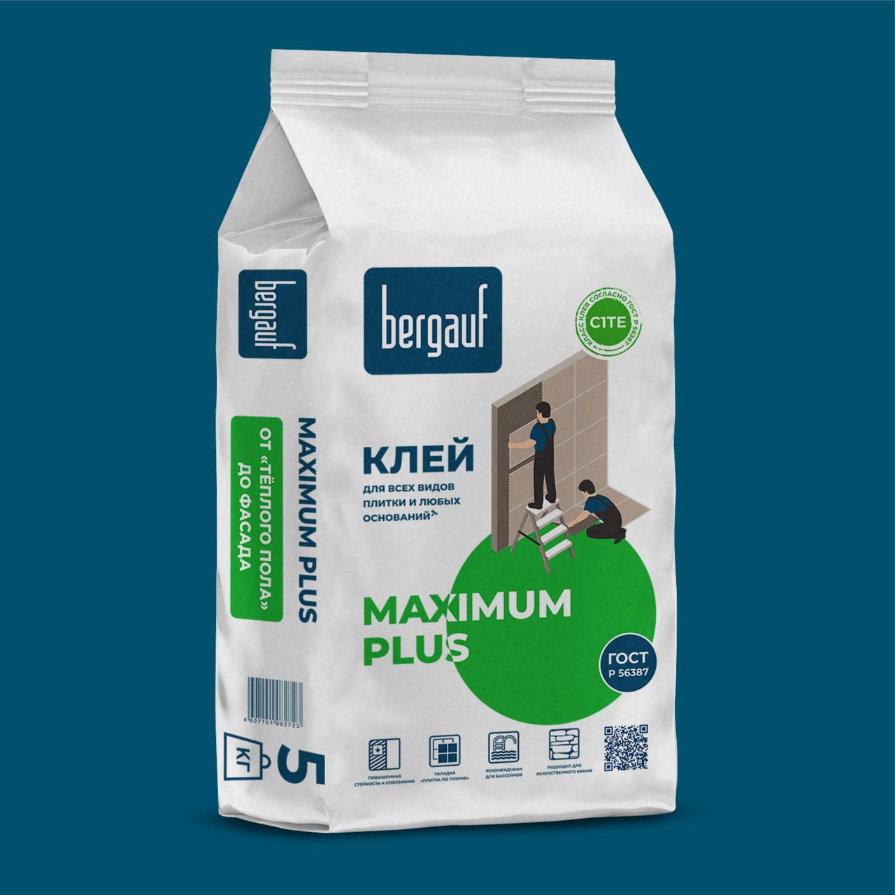 MAXIMUM PLUS, Клей для плитки, 5 кг, Bergauf