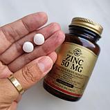 Цинк Solgar 50 мг. 100 таблеток, фото 3