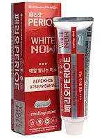 LG Perioe Отбеливающая зубная паста с охлаждающим эффектом White Now Cooling Mint / 100 мл.
