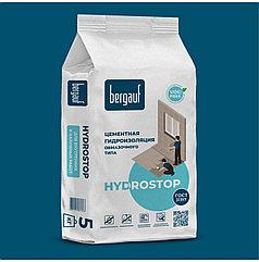 HYDROSTOP Цементная гидроизоляция обмазочного типа, 5 кг, Bergauf