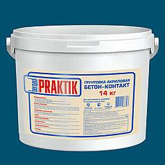 Praktik BETON KONTAKT, (Бетон Контакт) Грунтовка акриловая, 14 кг, Bergauf