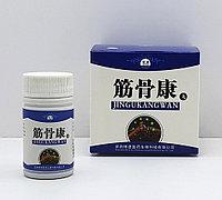 Препарат для суставов  костикан  (Ревматизм, артрит, артроз, невролгия, выводит соли из суставов), фото 1