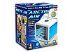 Охладитель воздуха (персональный кондиционер) Arctic Air, фото 4
