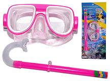 Набор для плавания розовый (Маска + трубка)