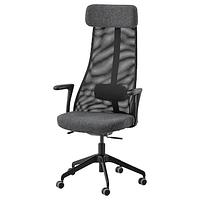 Кресло вращающееся ЭРВФЬЕЛЛЕТ Гуннаред темно-серый/черный, белый ИКЕА