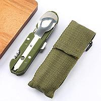 Походный столовый набор 4 в 1 вилка ложка штопор нож в чехле