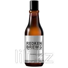 Шампунь для волос мужской, уплотняющий Redken Brews Thickening 300 мл.