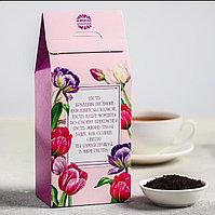 Чай чёрный «Любимой сестре»: с ароматом лимона и мяты, 100 гр