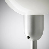 Торшер, ХЕКТОГРАМ, серебристый/белы ИКЕА, IKEA