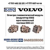 Кран (Модулятор) EBS - VOLVO FH 12