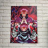Постер Юдзи/Сукуна - Магическая Битва