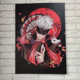 Постер Сатору Годжо - Магическая Битва