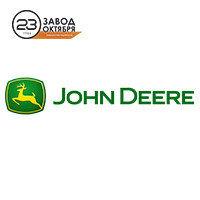 Удлинитель решета John Deere 952 (Джон Дир 952)