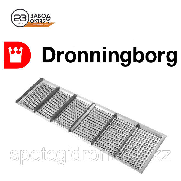 Удлинитель решета Dronningborg D 3000 (Дроннинборг Д 3000) (Сумма с НДС)
