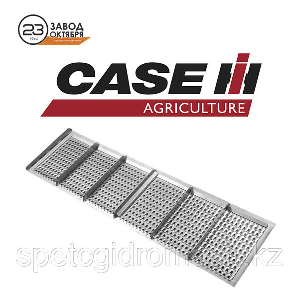 Удлинитель решета Case 531 (Кейс 531)