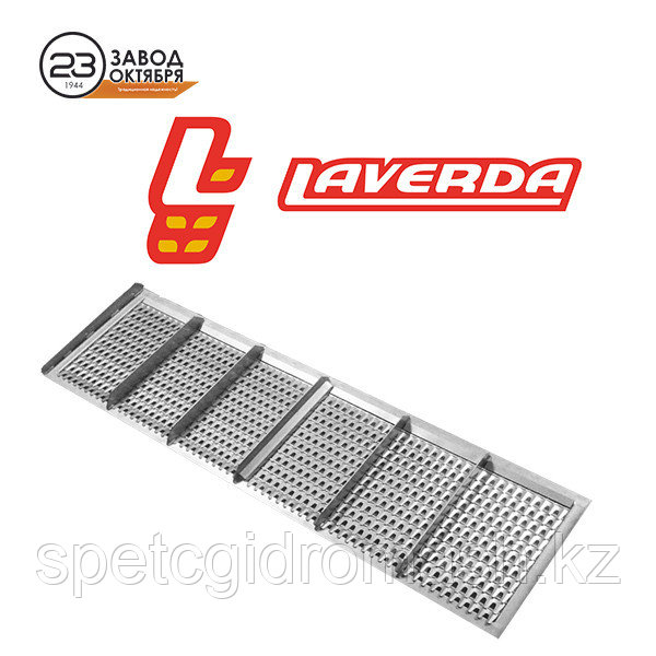 Удлинитель решета Laverda 3600 (Лаверда 3600) (Сумма с НДС)