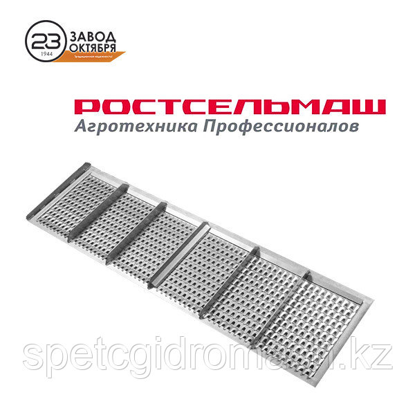 Удлинитель решета Ростсельмаш Вектор 410 РСМ 101 (Rostselmash Vector 410 RSM 101) (Сумма с НДС)