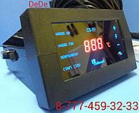 Автоматика для котлов длительного горения KG Elektronik Датчик дымовых газов Насос Вентилятор ком
