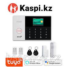 GSM Сигнализация Цитадель Плюс Wifi