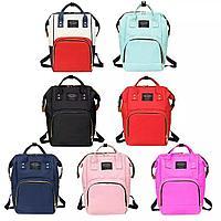 Сумка-рюкзак с боковыми карманами Living Travelling Share
