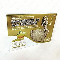 Препарат для похудения Королевский боб