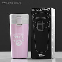 "Термокружка ""Мастер К. Start with coffee"", 380 мл, сохраняет тепло 6 ч, 17.5х8.5 см"