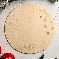 """Подставка для торта круглая """"Новогодняя ёлочка"""", 26 см"""
