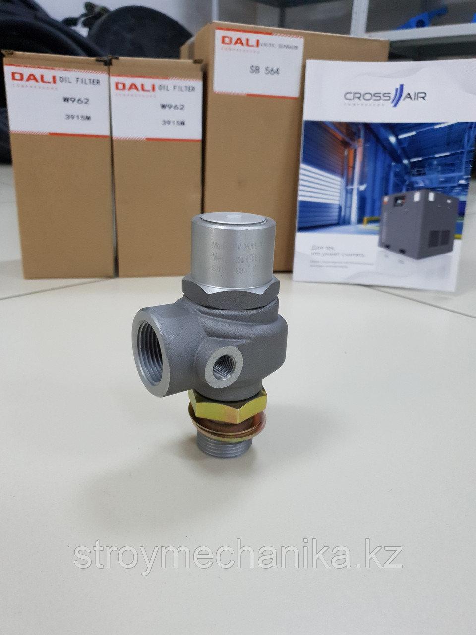 Клапан минимального давления MPV-25JFL (25-40HP) 30кВт