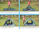 Четырехместная палатка  200*200*130см, фото 2