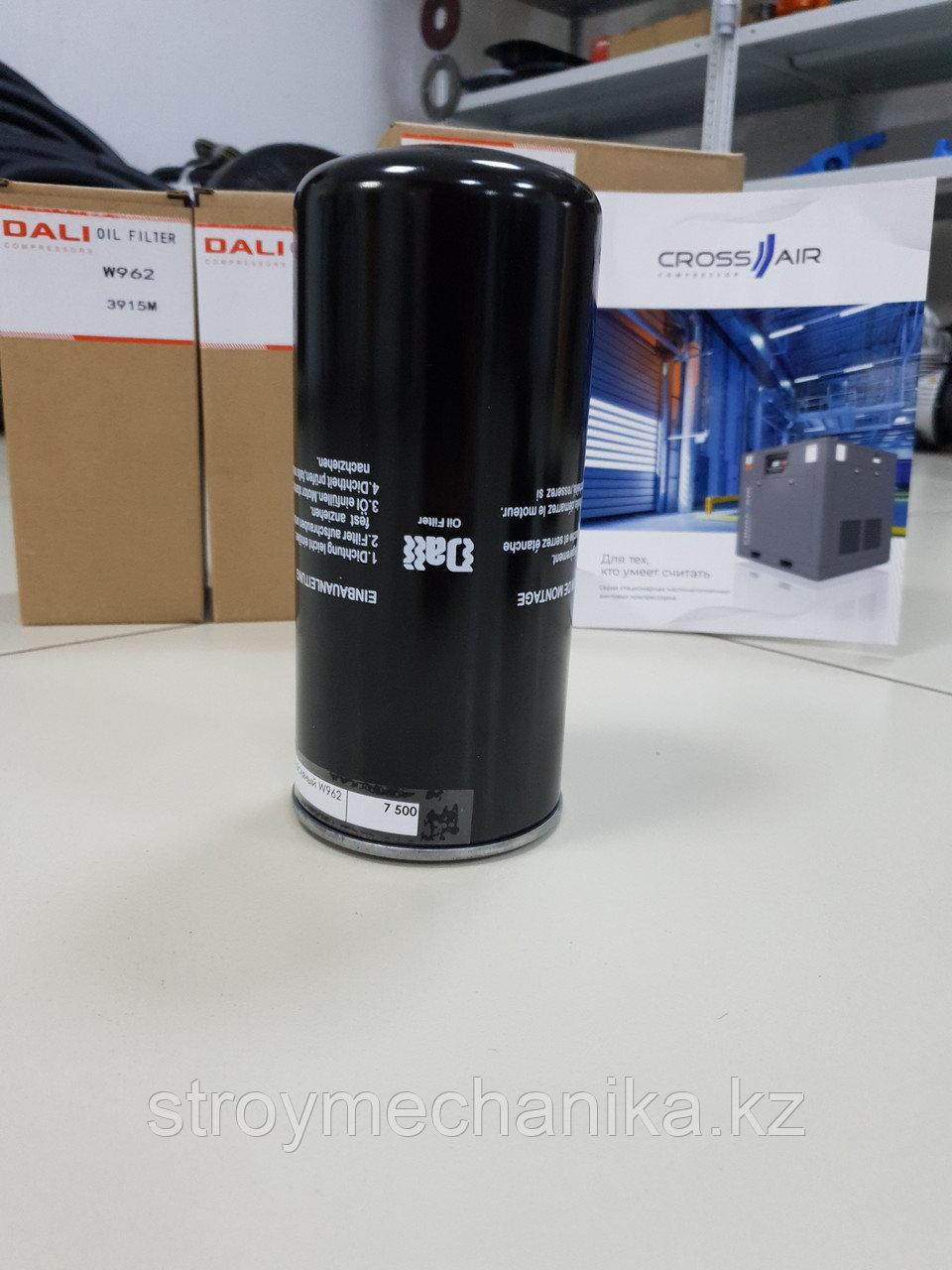 Фильтр масляный для винтового компрессора 22 кВт, 30 кВт, 37 кВт Dali, Crossair