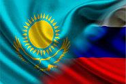 Въезд на территорию Российской Федерации