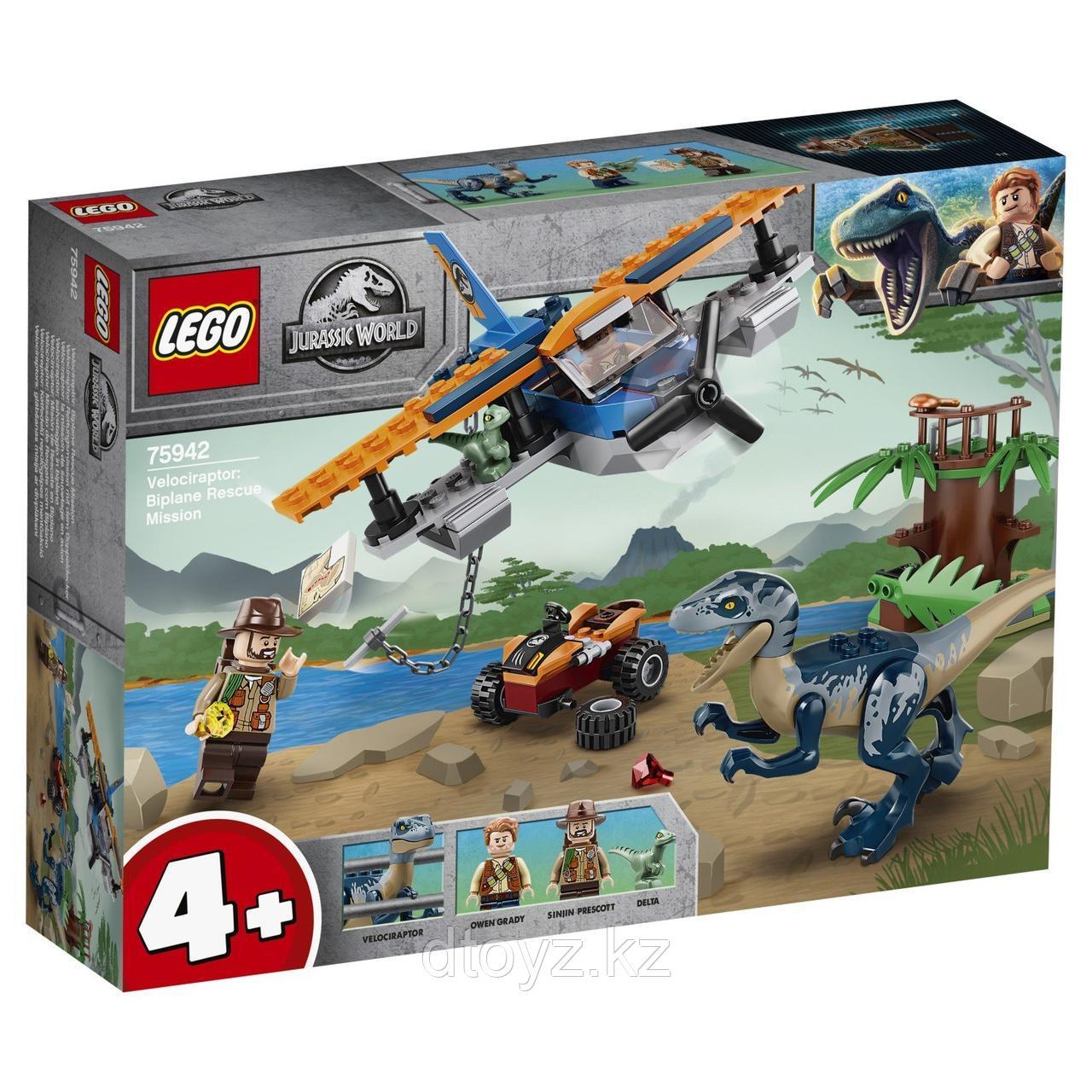 Lego Jurassic World Велоцираптор: спасение на биплане 75942