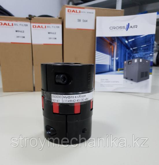 Муфта винтового компрессора L114Ф42-45 (30 кВт)
