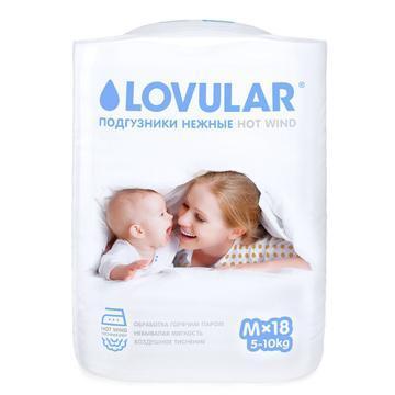 Подгузники LOVULAR HOT WIND размер M  (5-10кг) 18 шт.